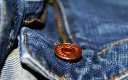 Clubwear Jenas_by_Stephanie  Hofschlaeger_pixelio.de